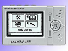 Digital Pocket Quran DP-806