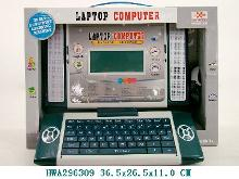 Language Learning Computer
