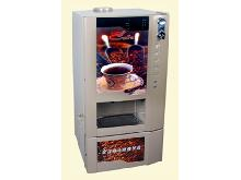 Vending coffee  machine(HV-301MC)