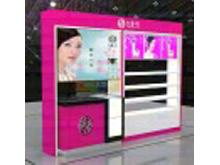 Cosmetic Display- XJTc-112