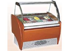 Gelato Display Cabinet(CGF14)