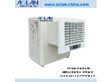sudan evaporative air cooler