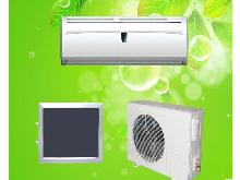 Sell 3P Split wall Air Conditioner +solar air conditioner