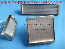 quartz heater box