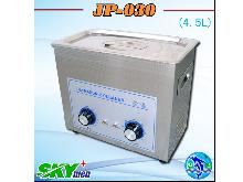 4.5litre water proof sterilization equipments for medical uses
