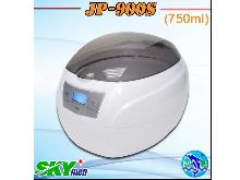 750ml ultra sonic cleaning vegetables with digital LED screen