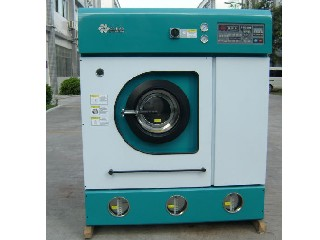 8kg Industrial Dry Cleaning Machine for Sale