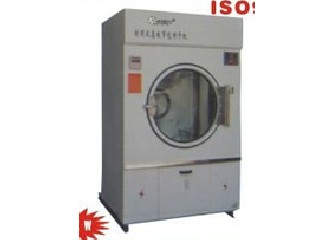 industrial clothes dryer for sale