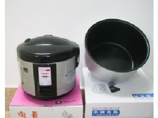 colorfule outshell 700W electric rice cooker