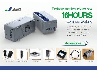 Diabetic product Joyikey portable mini insulin cooler box with battery operation last 16.5 hours ,2~