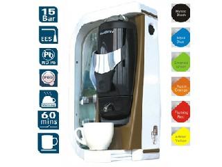 vehicle-mounted POD espresso machine