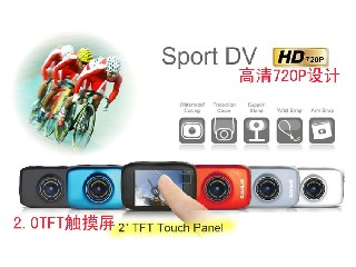 720P Waterproof Digital Camera Video Recorder with 2.0inch TFF Touch Screen