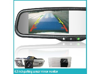 "newest 4.3"" lcd rearview mirror monitor for any vehicle model"