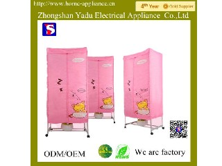 Hot sell!YD-19A Square aluminiun alloy radiator clothes dryer