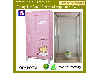 More space!YD-19B 1 layer Square aluminiun alloy clothes dryer heater