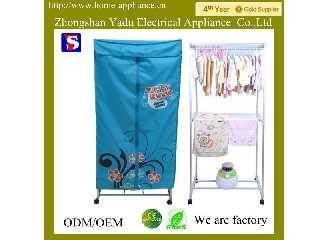 YD-19C 2 layers Square commercial clothes dryer