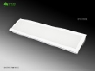 LED Grille Light [33- 45W] with CE& RoHS (GY312GS)