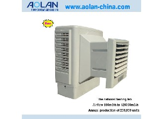 2014 new 3 pcs cooling pad window air cooler