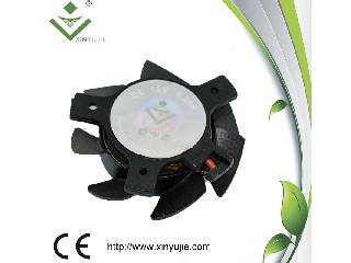 Graphics card cooling fans