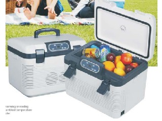 Cooler&Warmer Box JZ-119D
