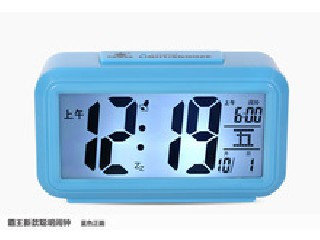 LED Digital Time Date Alarm Thermometer calendar Clock