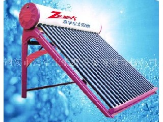 Series Solar Water Heater