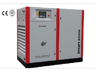 VSD Air Compressor