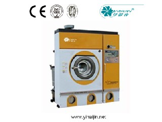 Dry Cleaning Machine /Dry Cleaner /Perc Dry Cleaning Machine YNJ-160FDQII