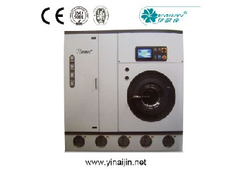 Dry Cleaning Machine with Multi Slovent Perc S900FSQ12
