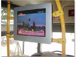 17inch wifi /3g network lcd bus advertising screen