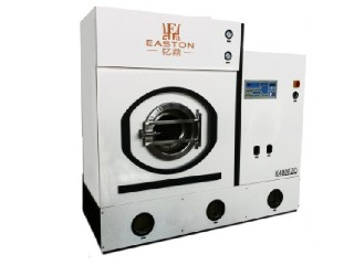 Hydrocarbon Dry-Cleaning Machine K320FZQ