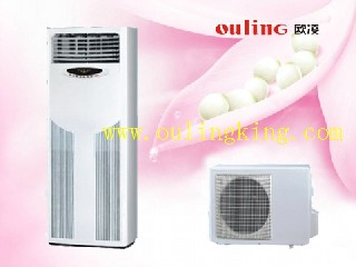 48000 btu floor standing air conditioner 4 hp OL-S-A