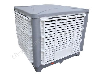 Air Cooler Lateral Discharge CH-23L