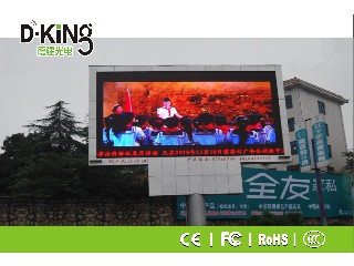 High End Outdoor Full Color LED Display Board With Light Weight Cabinet