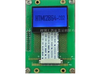 Graphic  LCD  Module  12864 FSTN, positive and transflectivee