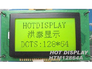 Graphic  lcd  Module12864