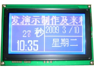 Graphic  LCD  Module  STN-12864