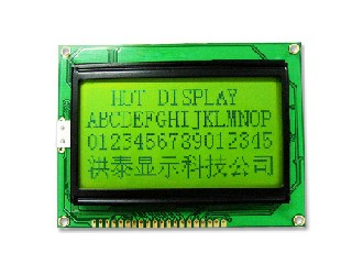 12864 Monochrome LCD Display