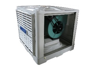 The 3 kw 30000 m3/h industrial axial air cooler
