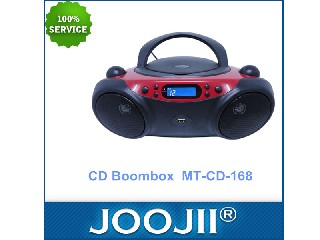 Portable CD boombox with radio MT-CD-168