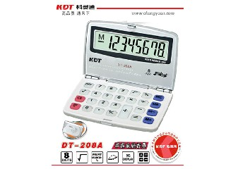 novelty mini 8 digits portable folding promotional calculator DT-208A