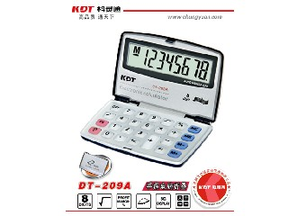 8 digit funny cute electronic calculator DT-209A