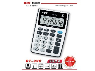 8 digit small calculator for children DT-8VC