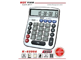 12 digits electronic big button calculator K-6200A