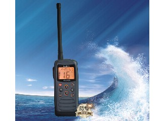 EXPLOSION-PROOF VHF RADIO HX-1500E