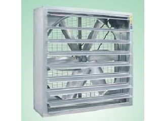 China competitive poultry exhaust fan