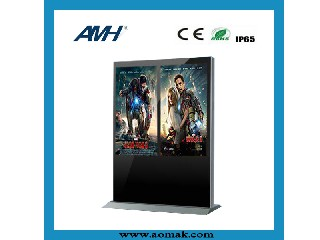 42 inch double screen Touch Panel PC AIO Floor Sta AMH-CT420B