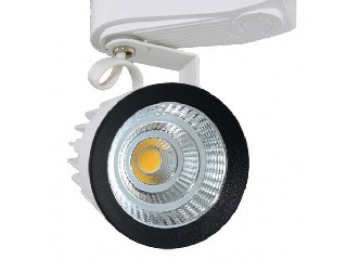 led track light fixtures LED Track Lights