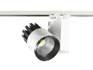LED TRACK LIGHT L11740-45