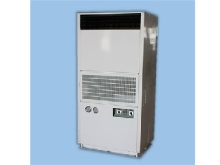 JCLF4~165 self-contained heating dehumidifier
